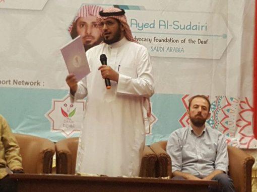 جهود المؤسسة الدعوية للصم بنشر وتوزيع كتاب نشاط القرآن الكريم للصم